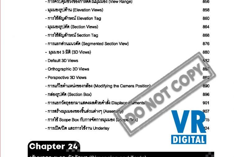 Vol2new_Page_3