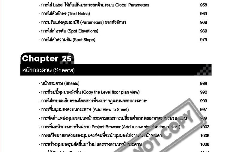 Vol2new_Page_4