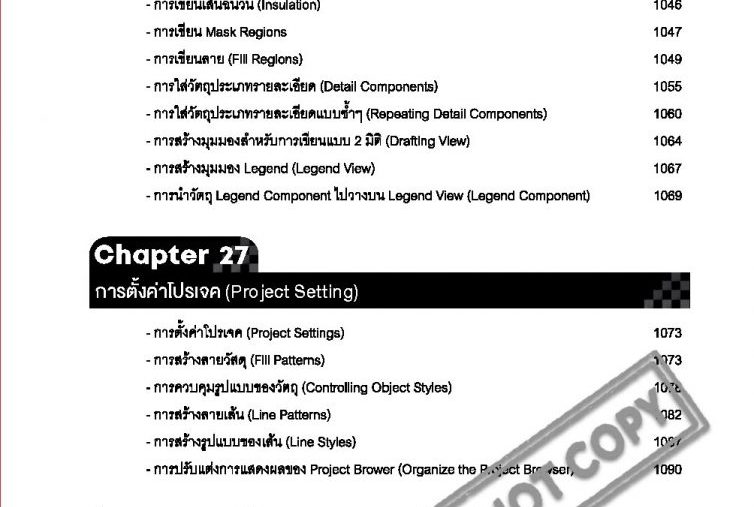 Vol2new_Page_5