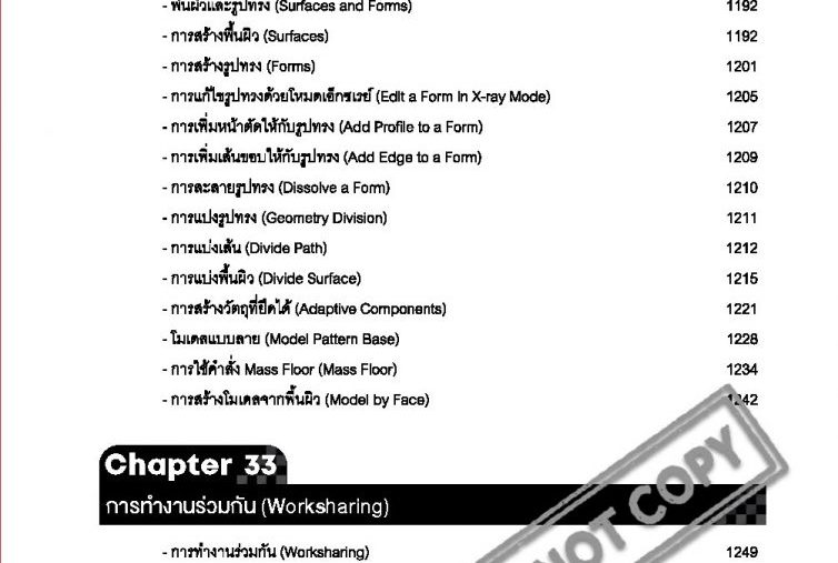 Vol2new_Page_7