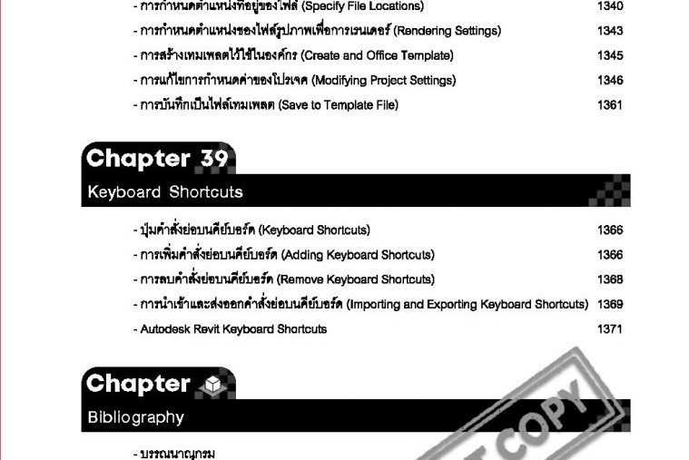 Vol2new_Page_9